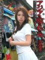 無国籍凌辱 アジアに犯された女 真田春香パッケージ画像