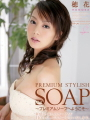 PREMIUM STYLISH SOAP ���ץ�ߥ��ॽ���פؤ褦�������� ��֥ѥå���������