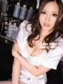 エロ美女ナース 上原カエラパッケージ画像