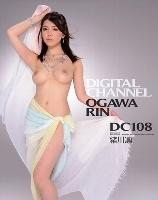DIGITAL CHANNEL DC108 緒川凛パッケージ画像