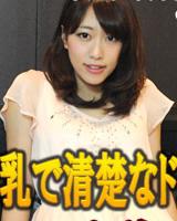 里美 彩(21歳) ぷるぷる巨乳で清楚なドМ女子大生を強烈ピストンパッケージ画像
