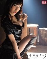 Hカップのハ美人秘密捜査官がレイプ凌辱で自我崩壊!! 桜井彩パッケージ画像