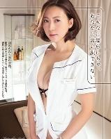ネカフェでハメられた人妻が生ハメ配信で美巨乳弄ばれるっ♪ 松下紗栄子パッケージ画像