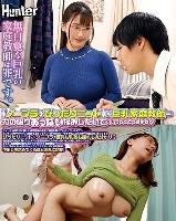 【巨乳カテキョ】家庭教師の巨乳乳首ポッチリニットは反則やろっ!我慢できるわけがないっ♪ 素人パッケージ画像