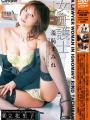 女弁護士 立花里子パッケージ画像