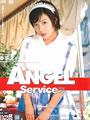 ANGEL SERVICE 春菜まいパッケージ画像